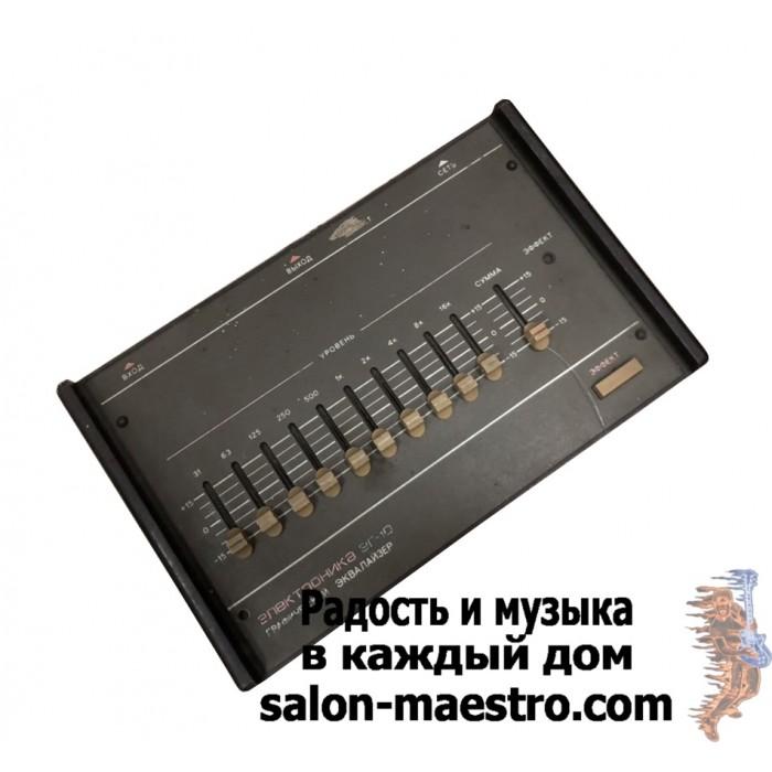 (0877) Графический эквалайзер Электроника ЭГ-10 (1987 года выпуска)