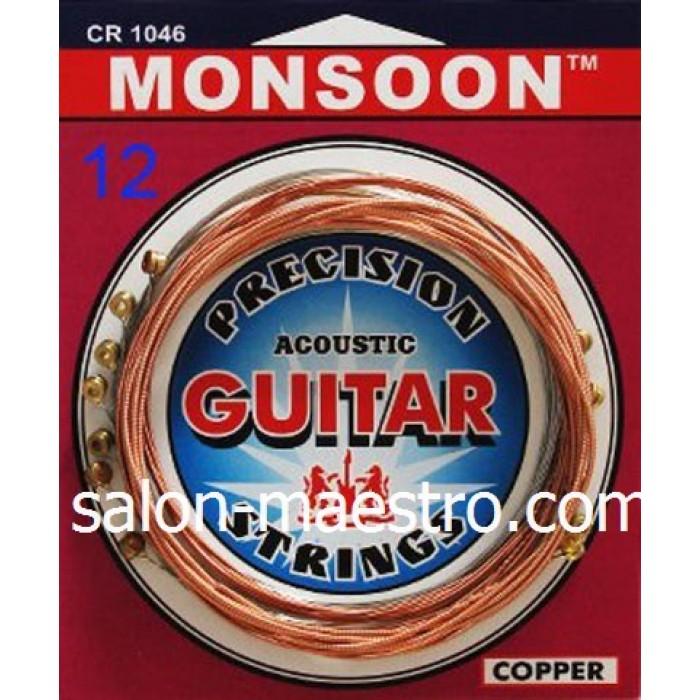 Струны MONSOON  для акустической 12-ти струнной Гитары