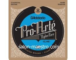 Струны для классической гитары нейлоновые D`Addario EJ46 PRO ARTE Hard