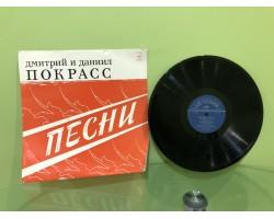 01075 Виниловая Пластинка «Дмитрий И Даниил Покрасс» - «Песни»