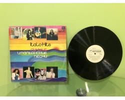 01109 Виниловая Пластинка «Лучшие Итальянские Песни 1982 года»