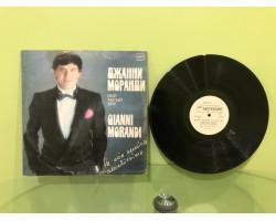 01112 Виниловая Пластинка «Джанни Моранди» альбом - «Мой Милый Враг»