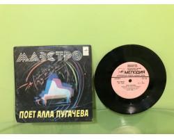 01220 Виниловая Пластинка «Маэстро – Поет Алла Пугачева»