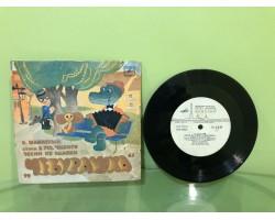 01233 Виниловая Пластинка «Песни Из Сказки «Чебурашка»