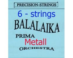 Комплект струн для Балалайка Прима 6-струнная  (Цены уточняйте у менеджеров!)
